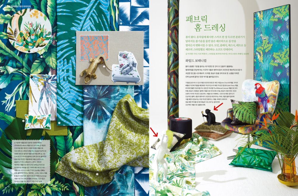 자체브랜드Happy Design House Magazine March. 2019