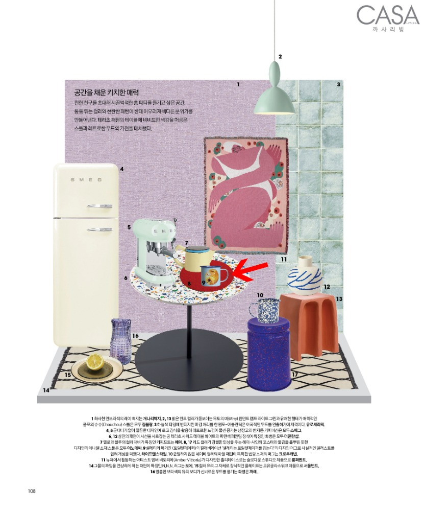 자체브랜드Casa Living Magazine January. 2020
